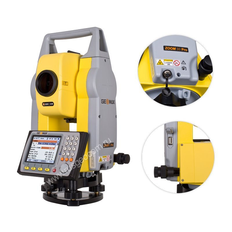 "GeoMax Zoom30 PRO A4 (5"")"